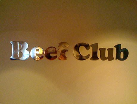 Beef Club - Zurich