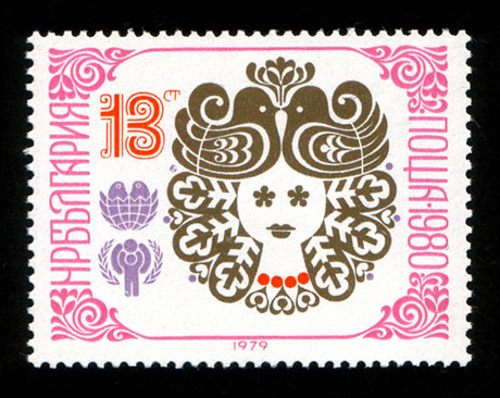 Beautiful Stamp