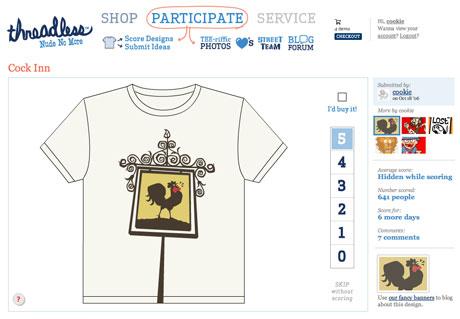 Cock Inn T-Shirt